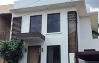 Page 385 - House and Lot For Sale in Quezon City | MyProperty ph